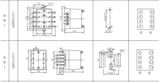 DL-13外形及开孔尺寸