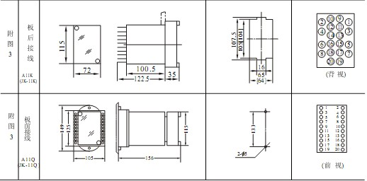 JDL-13外形及开孔尺寸3