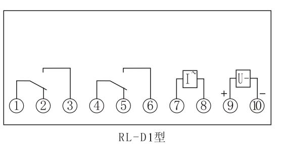 RL-1D内部接线(正视图)
