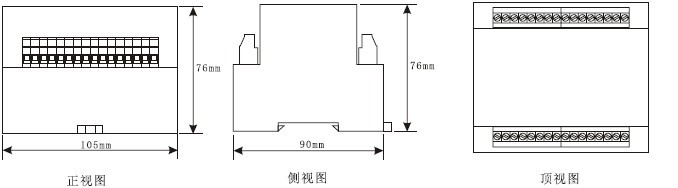 RL-1D/RL-2D内部接线(正视图)