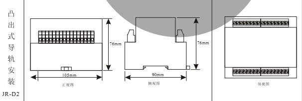 RWY-D开孔尺寸