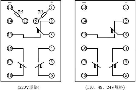 BS-13接线图