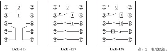 DZB-127内部接线图