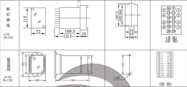 JZB-400/4外形及安装开孔尺寸图