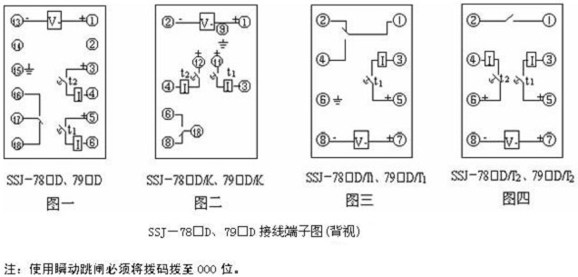 SSJ-79BD、SSJ-79BD/K接线图