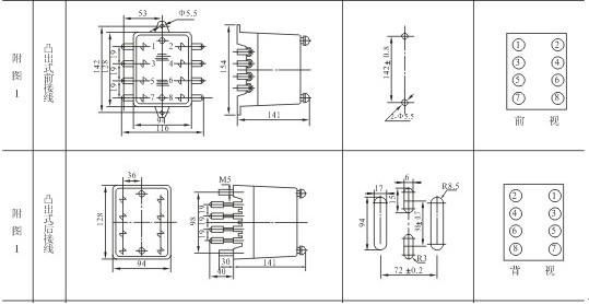 SSJ-79BD、SSJ-79BD/K凸出式固定安装结构
