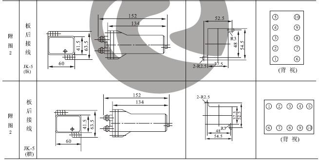 JX-11外形及开孔尺寸2