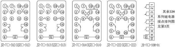 JZ-7Y-34内部接线图