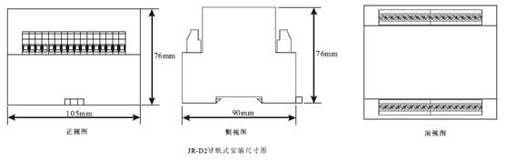 RZH-D产品外形尺寸图