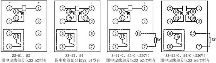 SS-54产品接线图
