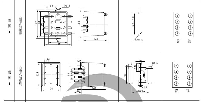 JSS-16凸出固定式外形及开孔尺寸详见附图1。