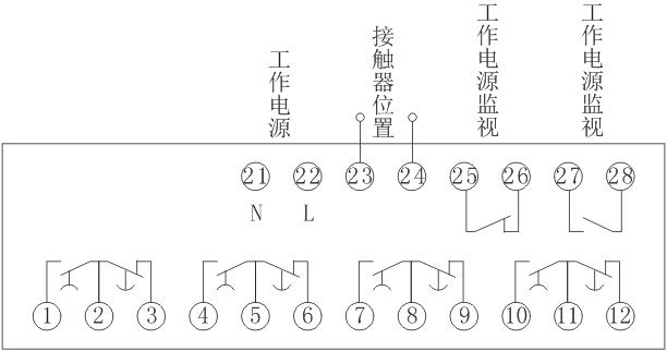 RH防晃电控制器内部接线图