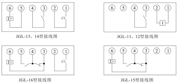 JGL-15产品接线图