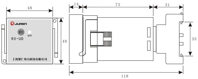 RX-D信号必赢appbwin外形及开孔尺寸