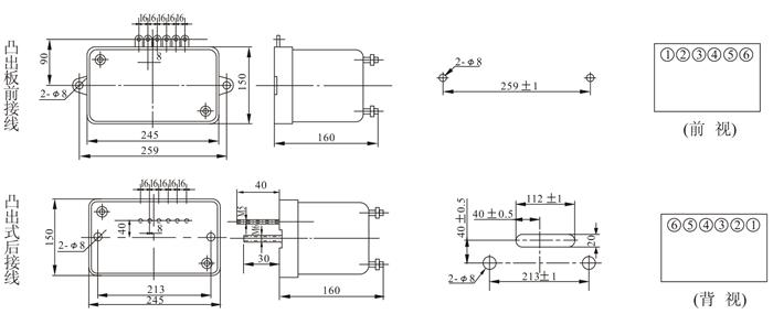 JGL-15外形及安装开孔尺寸