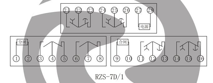 RZS-7D内部接线图