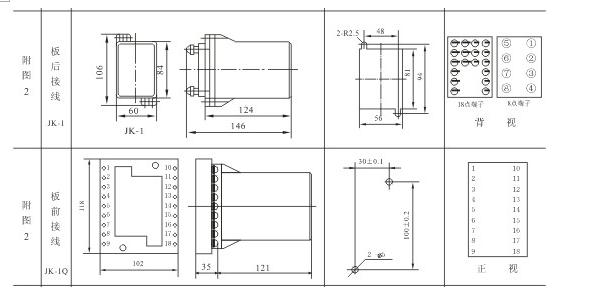 HJS(ZSJ)-20外形尺寸及安装开孔尺寸