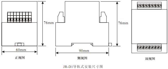 DZS-812外形及安装尺寸