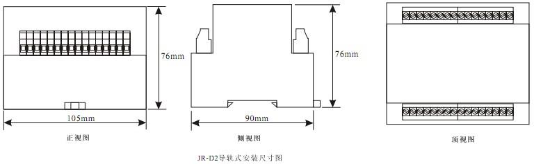 CT过电压保护器外形尺寸