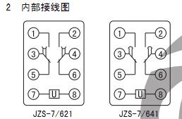 JZS-7/641内部接线图